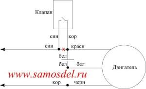 схема электрических подключений насоса и поплавка